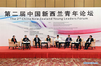 Delegates at China New Zealand Young Leaders Forum